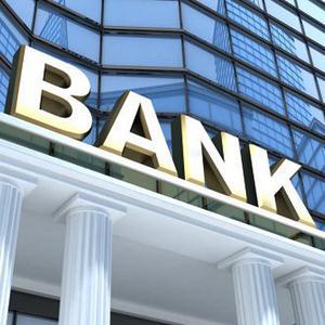 Банки Вичуги