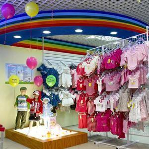 Детские магазины Вичуги