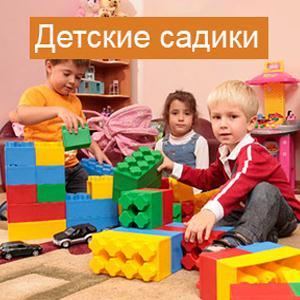 Детские сады Вичуги