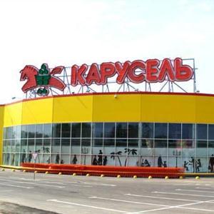 Гипермаркеты Вичуги