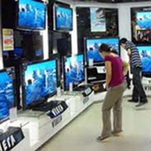 Магазины электроники Вичуги