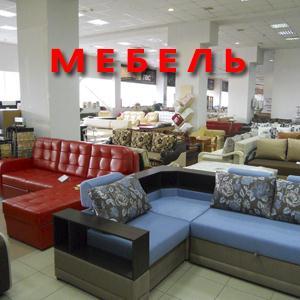 Магазины мебели Вичуги