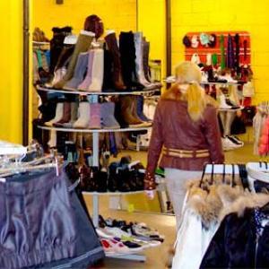 Магазины одежды и обуви Вичуги
