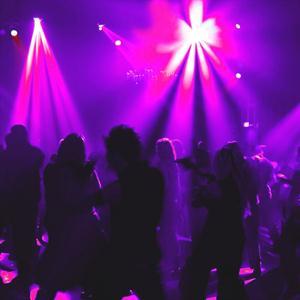 Ночные клубы Вичуги