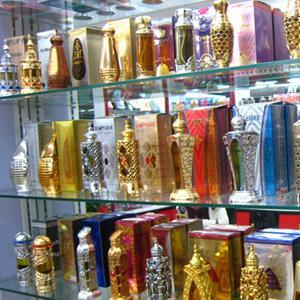 Парфюмерные магазины Вичуги
