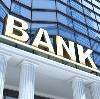 Банки в Вичуге