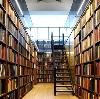 Библиотеки в Вичуге