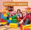 Детские сады в Вичуге