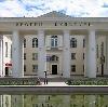 Дворцы и дома культуры в Вичуге