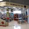 Книжные магазины в Вичуге