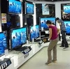 Магазины электроники в Вичуге