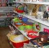 Магазины хозтоваров в Вичуге