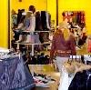 Магазины одежды и обуви в Вичуге
