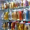 Парфюмерные магазины в Вичуге