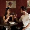 Рестораны, кафе, бары в Вичуге