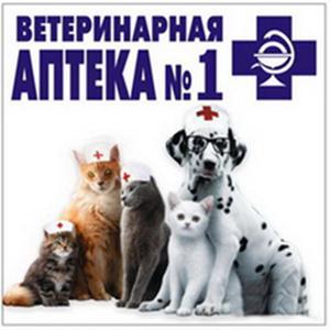 Ветеринарные аптеки Вичуги