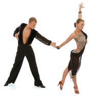 Школа свадебных танцев Id - иконка «танцы» в Вичуге